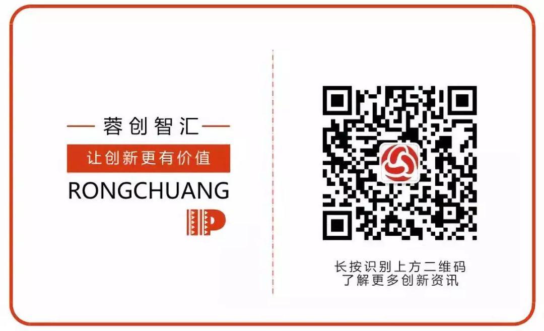 2021年第一批四川省工程技术研究中心组织申报工作的通知